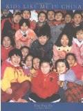 Kids-Like-Me-in-China