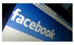 adoption and social media